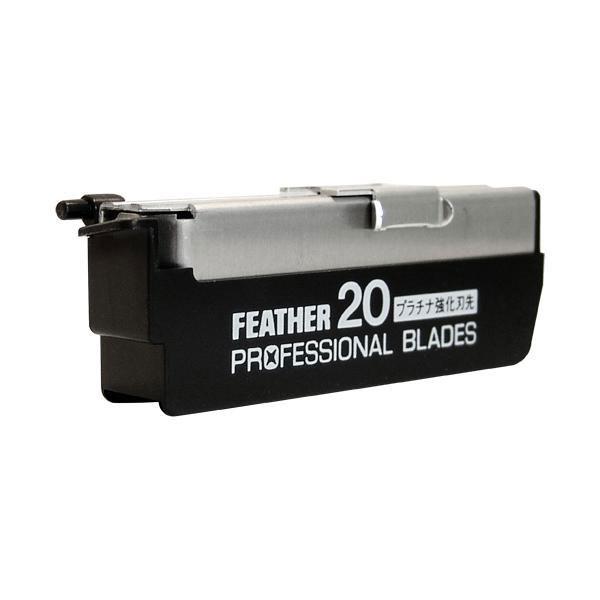 Feather AC Profesyonel Ustura Jileti, 20'li kutu