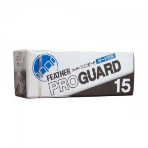 Feather Proguard Ustura Jileti, 15'li kutu - Thumbnail